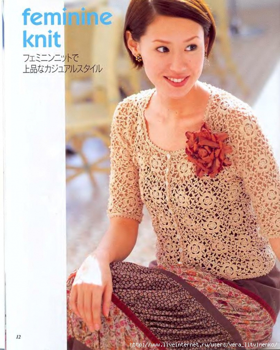 5038720_Lets_knit_series_NV3973_200311_kr_12 (558x700, 324Kb)