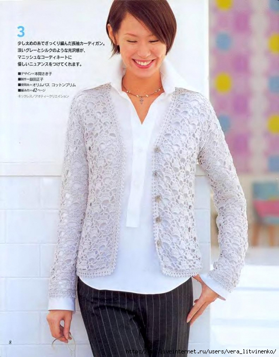 5038720_Lets_knit_series_NV3973_200311_kr_8 (546x700, 245Kb)