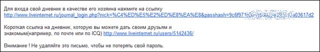 2447247_19 (640x104, 44Kb)