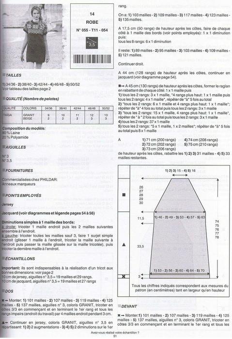liлоапрnk (479x699, 344Kb)