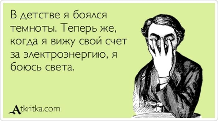 atkritka_27 (700x390, 40Kb)
