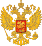 Превью Российская_символика+на_прозрачном_слое (4) (639x700, 715Kb)