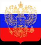 Превью Российская_символика+на_прозрачном_слое (10) (457x500, 241Kb)