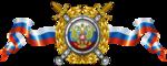 Превью Российская_символика+на_прозрачном_слое (11) (500x200, 125Kb)
