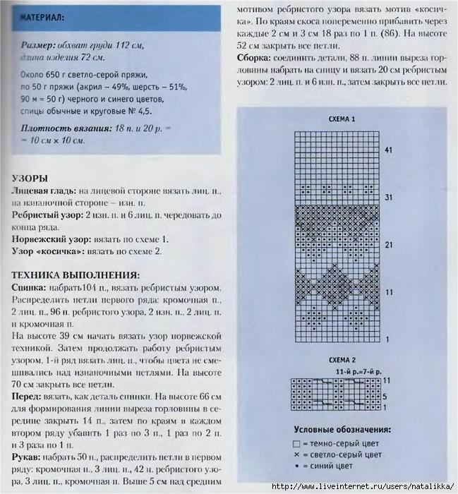7а (649x700, 335Kb)