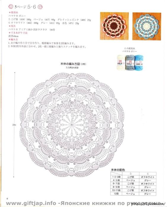 IMG_0007-1 (563x700, 210Kb)