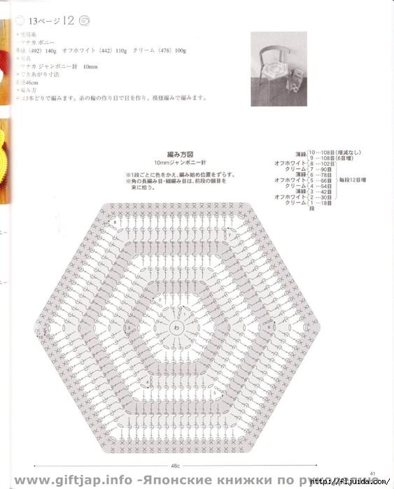 IMG_0042-1 (563x700, 185Kb)