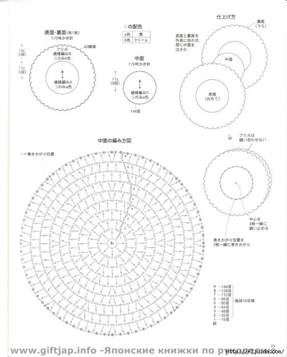 IMG_0044-1 (563x700, 184Kb)