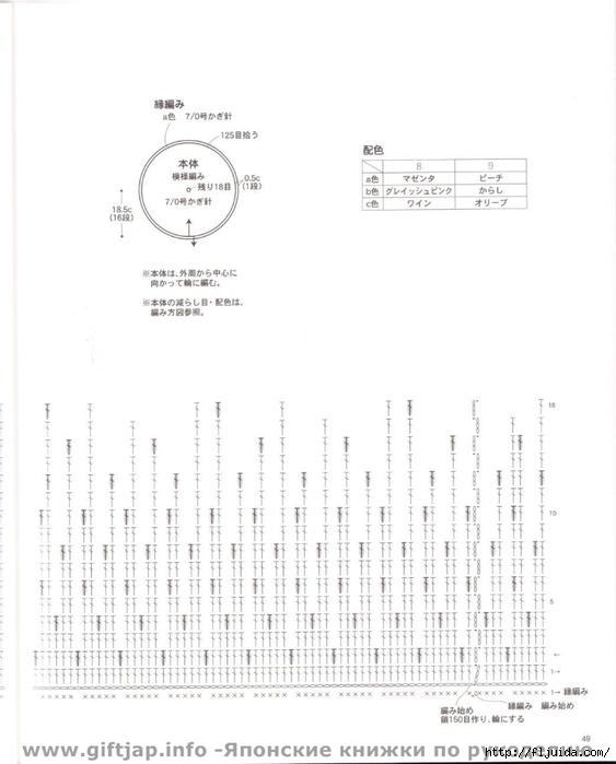 IMG_0050-1 (563x700, 143Kb)