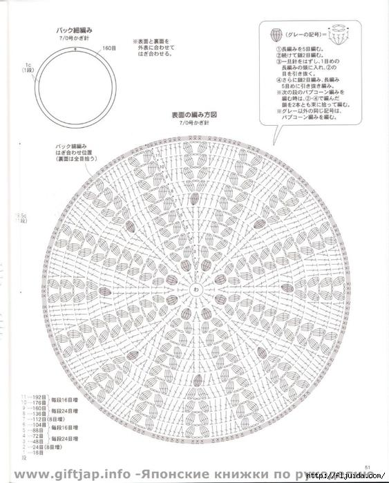 IMG_0052-1 (563x700, 240Kb)