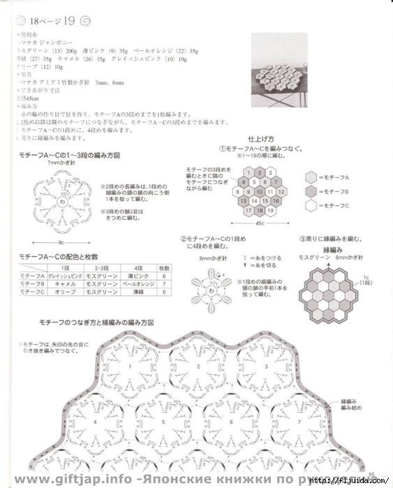IMG_0056-1 (563x700, 196Kb)