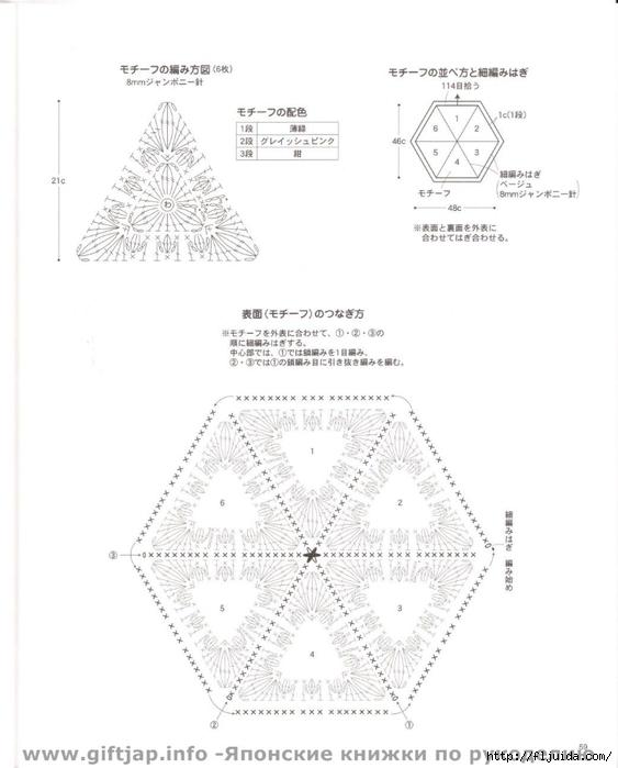 IMG_0060-1 (563x700, 142Kb)