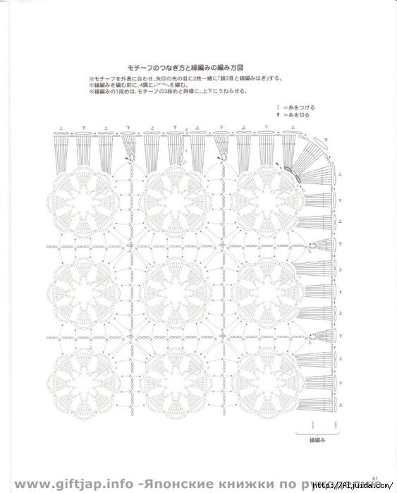 IMG_0062-1 (563x700, 168Kb)