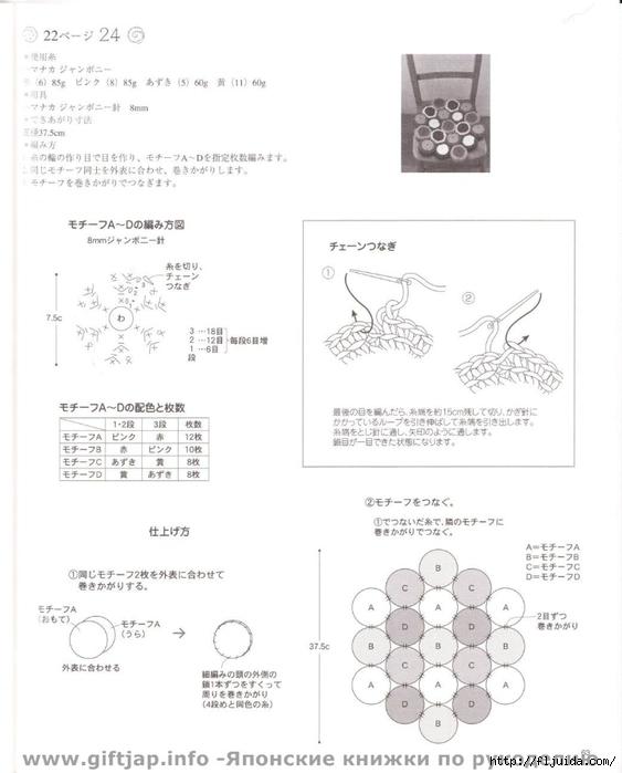 IMG_0064-1 (563x700, 144Kb)