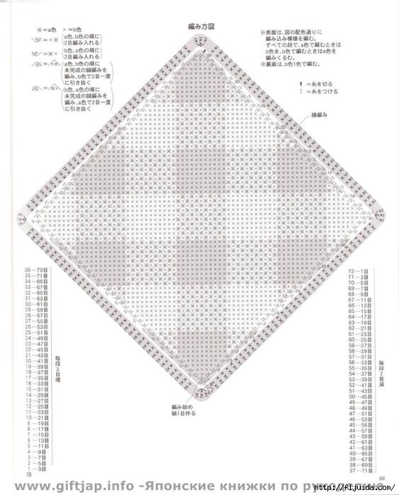 IMG_0070-1 (563x700, 235Kb)