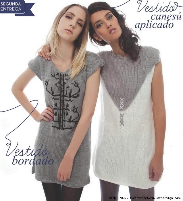 платья (637x700, 254Kb)