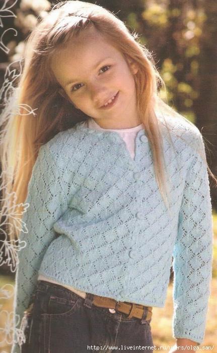 Кофта на девочку 8,10 лет (431x700, 255Kb)