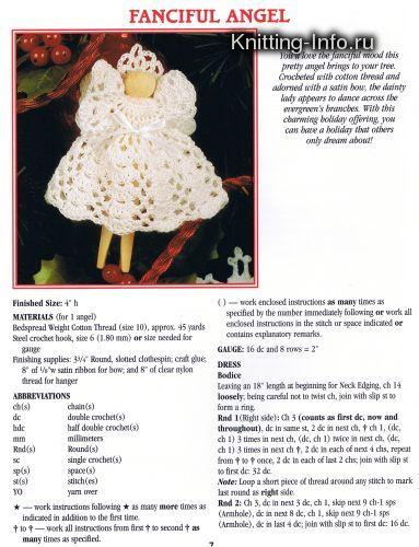 Вязание ангела крючком схемы с описанием 1