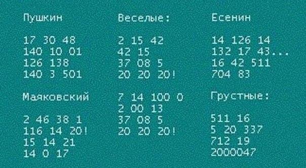 BbfZEYVrWh0 (604x331, 56Kb)