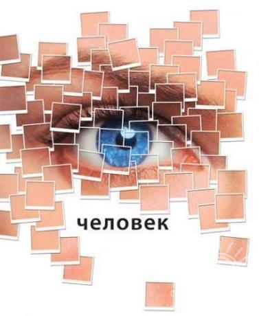 1354982007_chelovek (377x460, 24Kb)