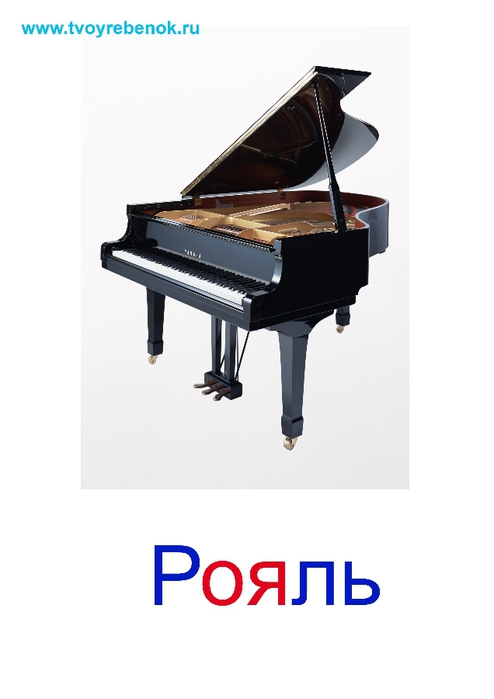 10 (494x700, 93Kb)