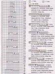 Превью vqq323 (518x700, 315Kb)