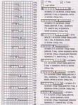 Превью vqq323 (518x700, 314Kb)
