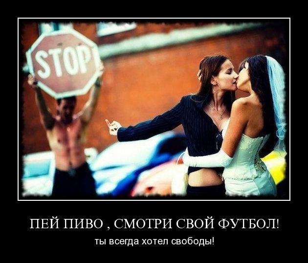 82655248_demotivatory_na_ljuboy_vkus_chast_2_2010_788551 (630x537, 48Kb)