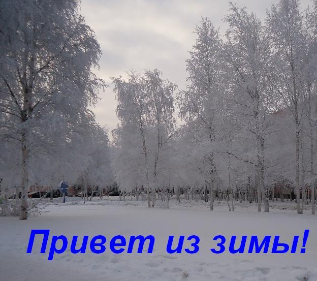 зма (624x553, 77Kb)
