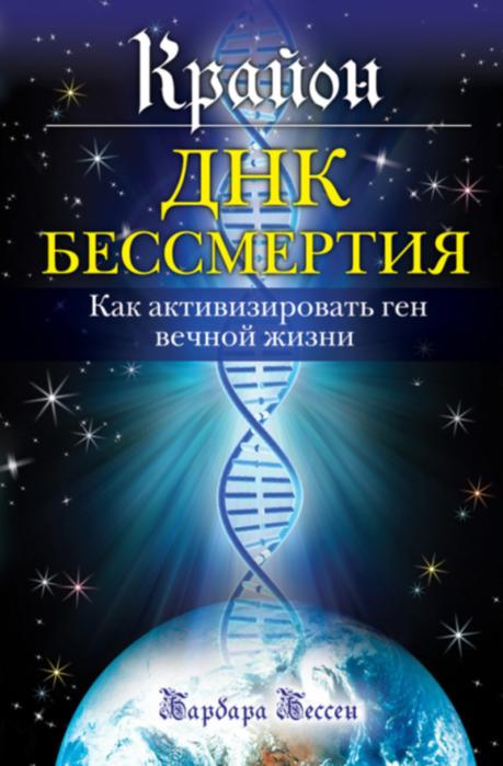 1012219-doc2fb_image_03000001 (459x700, 373Kb)