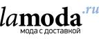 4208855_lamoda (143x59, 6Kb)