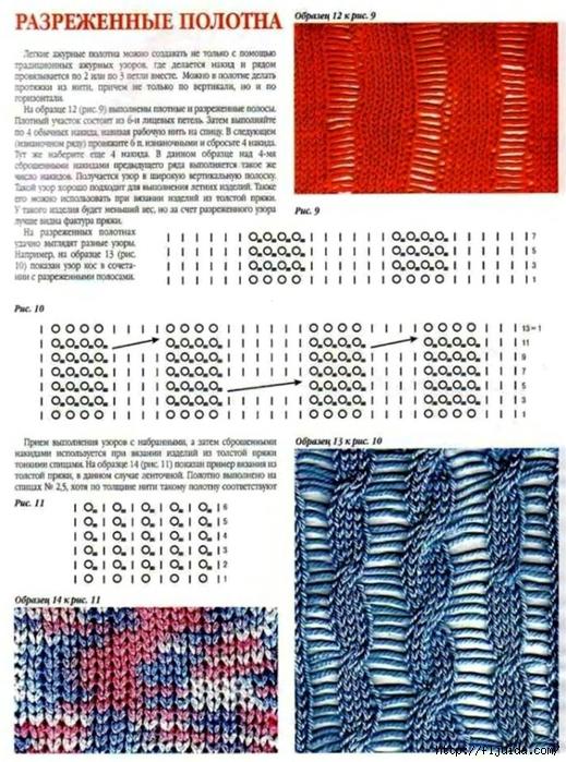 3e4954f10f15 (519x700, 350Kb)