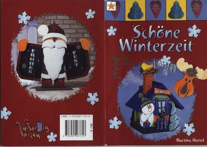 0.1.Schoene_Winterzeit (700x498, 43Kb)