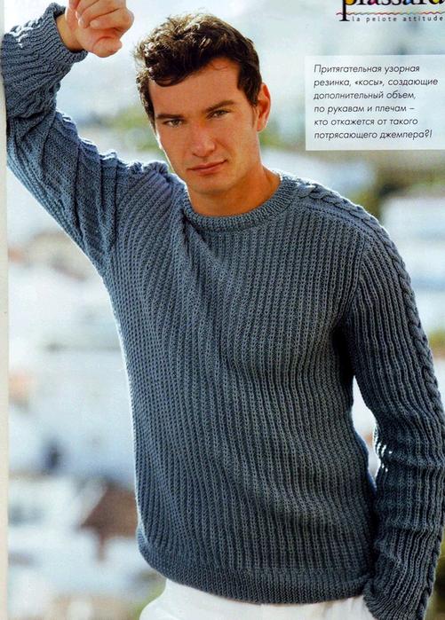 Вязание мужчинам пуловеры свитера