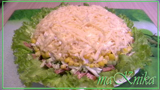 4663906_salat (640x360, 61Kb)