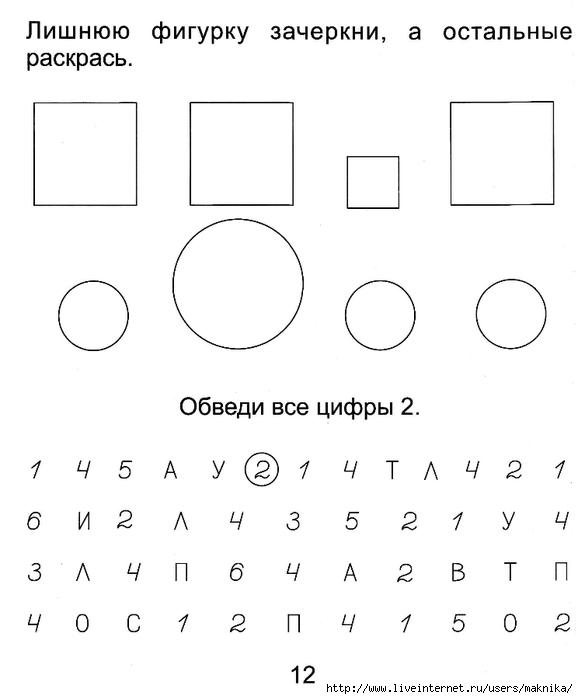 часть-1--0013 (578x700, 92Kb)
