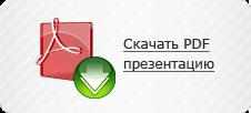 present_dl (226x102, 12Kb)
