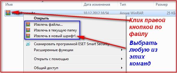 2012-12-10_165911 (590x244, 47Kb)