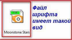 2012-12-10_170226 (250x140, 13Kb)