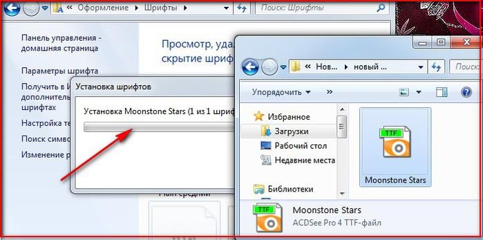 2012-12-10_171728 (700x347, 65Kb)