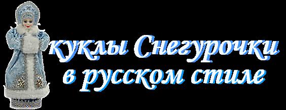 3166706_f8266292285236b1e1e809f9f26ee2d1 (564x217, 72Kb)