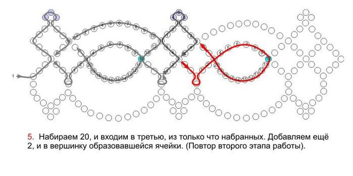 Схема колье кружево из бисера.