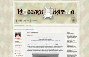 в-блог (300x193, 16Kb)