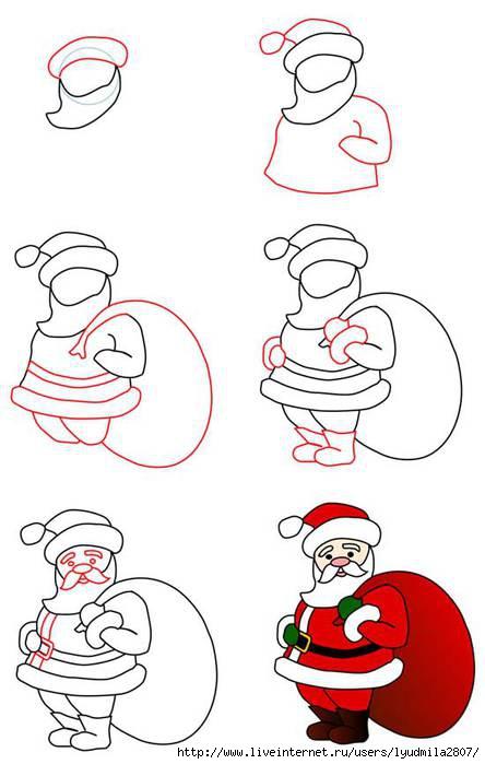 нарисовать Деда Мороза или