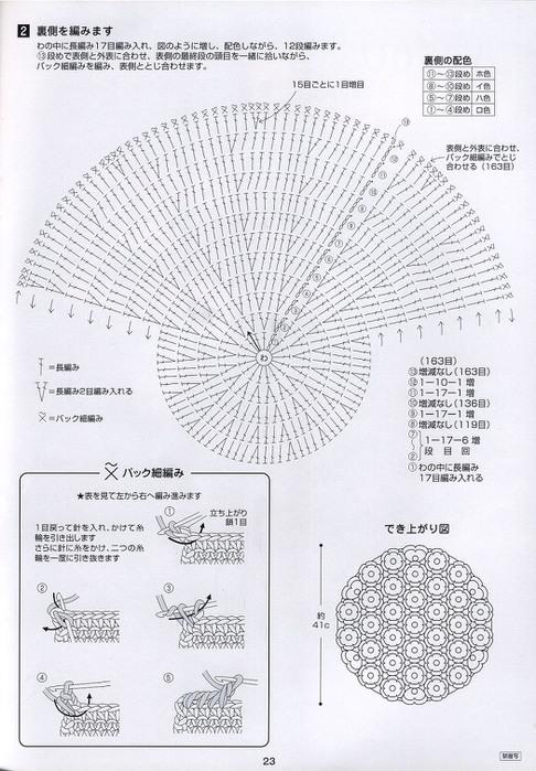 5 (486x700, 118Kb)