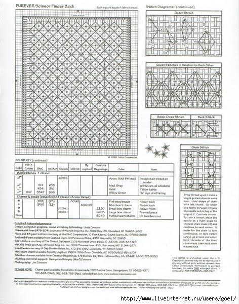 201 (472x600, 267Kb)