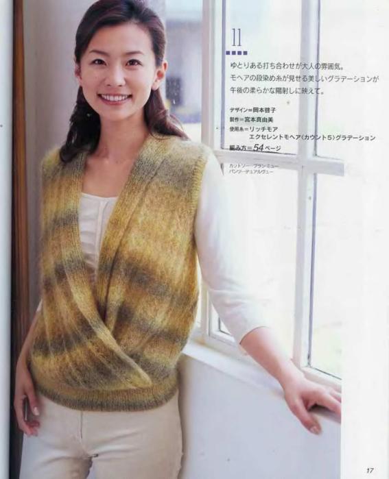 Let_s_knit_series_13_sp_14 (567x700, 388Kb)
