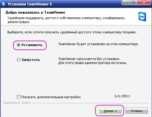 Аналоги программы TeamViewer для Symbian S60.Symbian S60. . Начните вводит