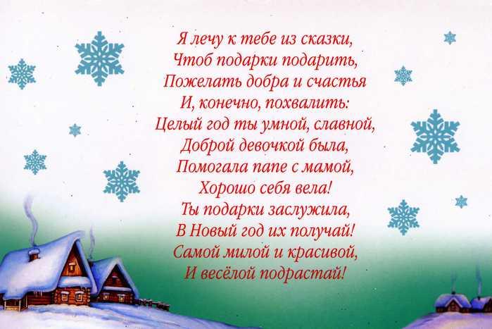 62585154_santa_letter_27 (699x467, 36Kb)