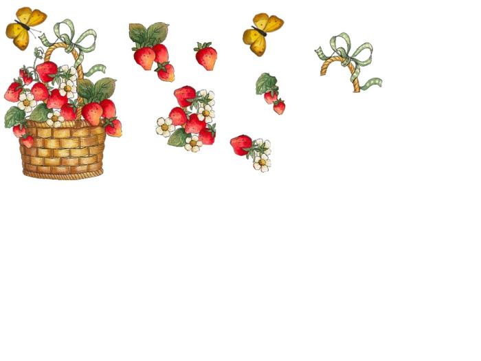 panier de fraise (700x525, 81Kb)